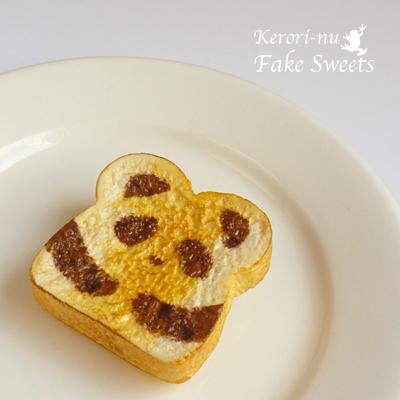 こんがりパンダトーストのブローチ(はち...