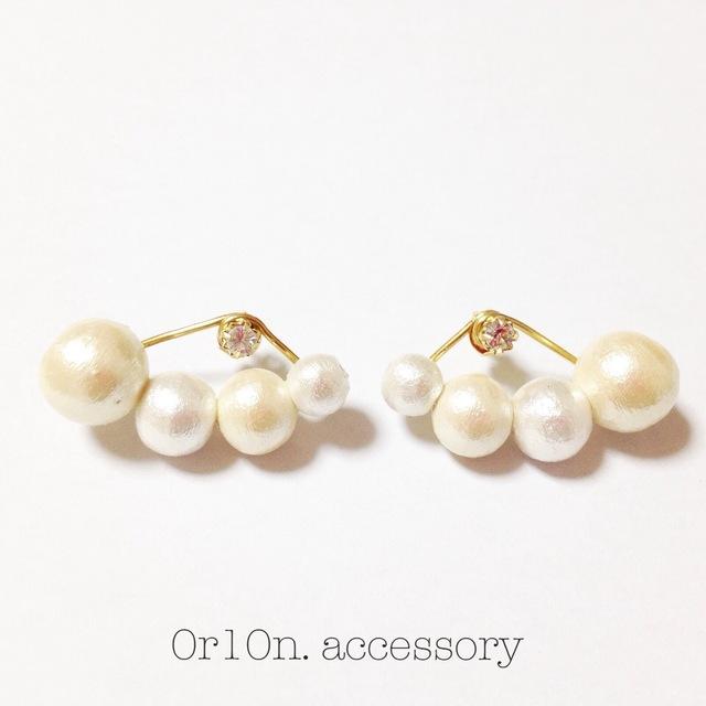 pierce&pearl charm