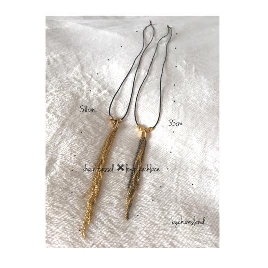 ?chain tassel/ロング ネックレス