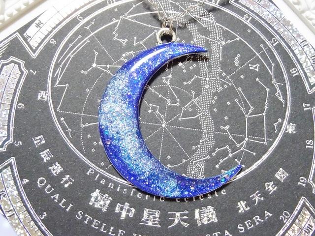 ☆大きな月のネックレス☆