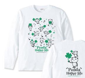 パンダとクローバー【両面】 長袖Tシャツ【受注生産品】