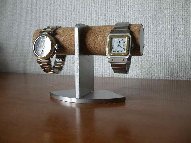 腕時計スタンド 2本掛け腕時計インテリアスタンド