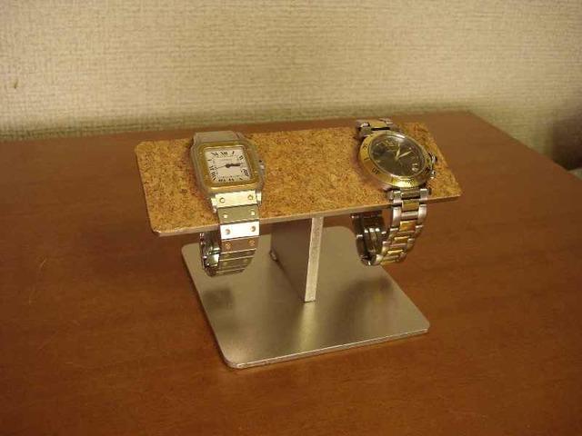 腕時計スタンド バーステンレスコルク スタンダード