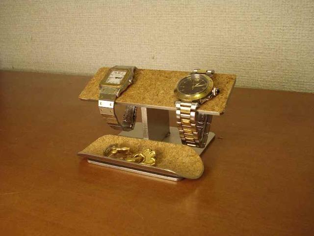 腕時計スタンド バーステンレスコルク トレイ付き