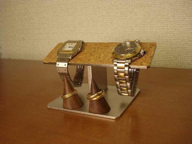 腕時計スタンド バーステンレスコルク リングスタンド付き
