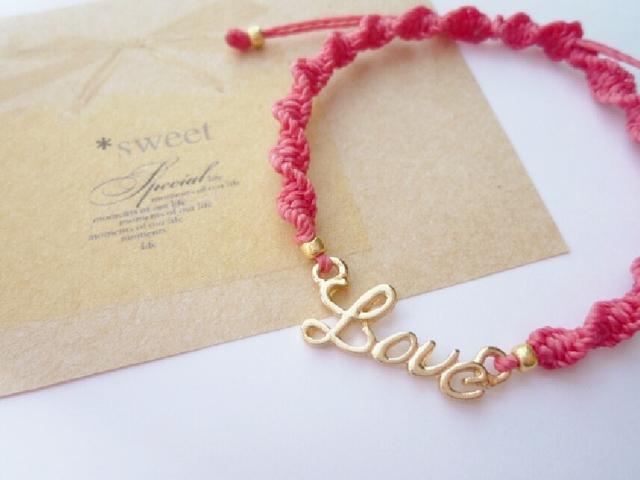 20色から選べる〜Love〜ねじり編みワックスコードブレスレット/アンクレット変更可