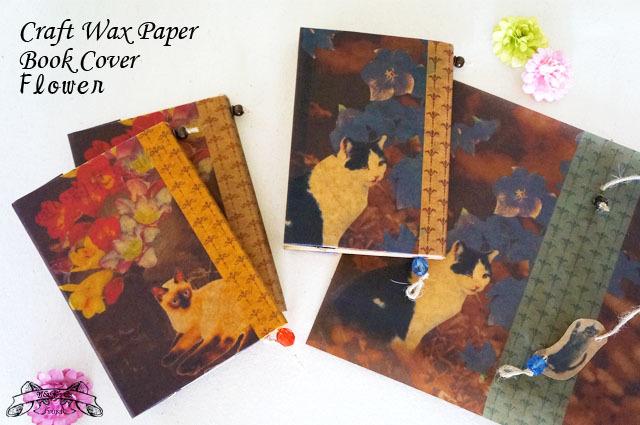 新作 ワックスペーパー ブックカバー 1枚 「猫と花」 【フリージア・桔梗】