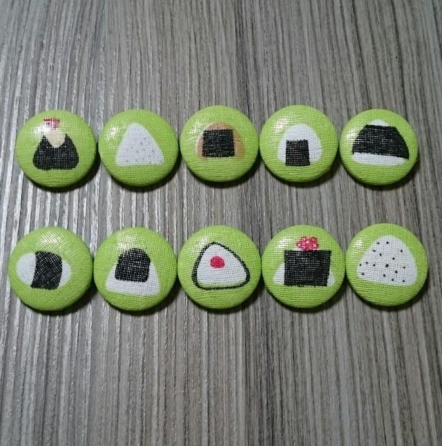2本組☆選べるゴムと10デザイン☆おにぎりのくるみボタンヘアゴム