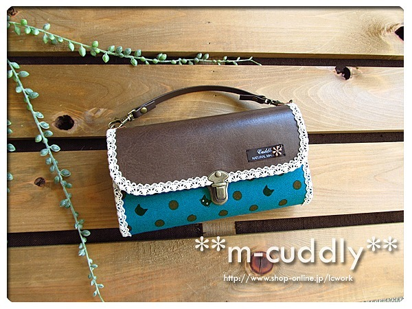 ブルーグリーン 猫ドット & 合皮 長財布バッグ
