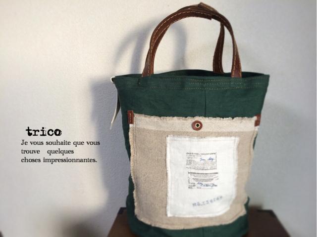 リネン帆布と革のバッグ-02-