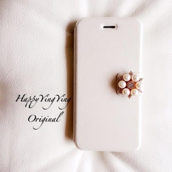 【iphone5s/SE/6/6S】小花ビジュー手帳型ケースWhite