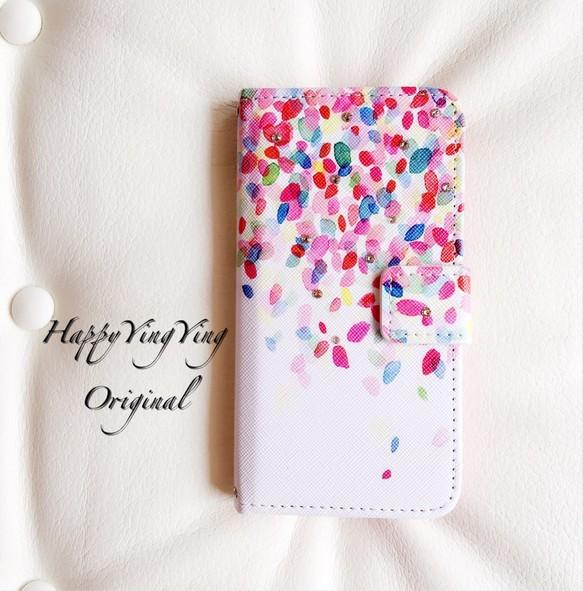 【穴2】【iphone5/5S/SE】花びら柄手帳型ケース★スワロ