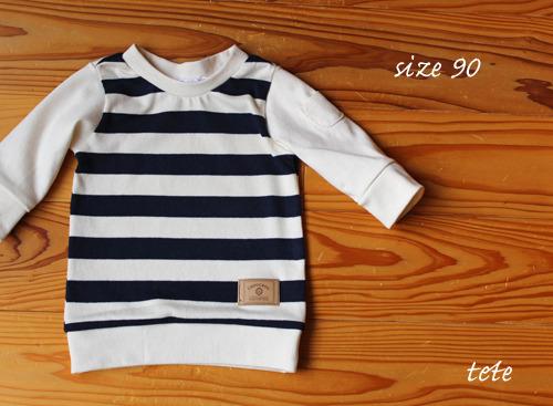 【size90】キッズTシャツ太ボーダー(七分袖)