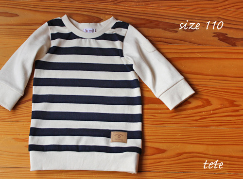 【size110】キッズTシャツ太ボーダー(七分袖)