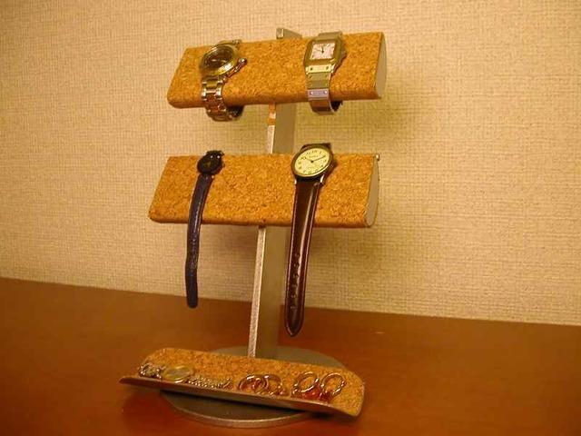 腕時計スタンド 革バンド&メタルバンド4本掛けトレイ付き腕時計スタンド