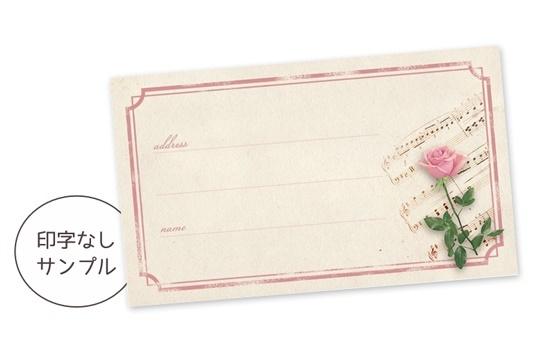 M91〈宛名シールM〉一輪薔薇と楽譜 アンティーク風《ピンク系》☆A4サイズ 20枚1セット
