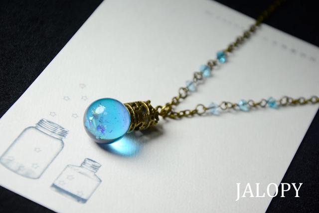 幻想香水のネックレス