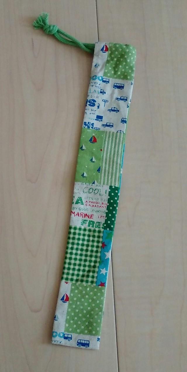 30センチ竹のものさし用巾着【綿麻生地グリーン車船いろいろ柄】郵便送料無料