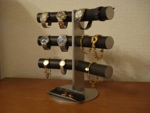 腕時計スタンド ブラック12本掛け角度付きロングトレイスタンド