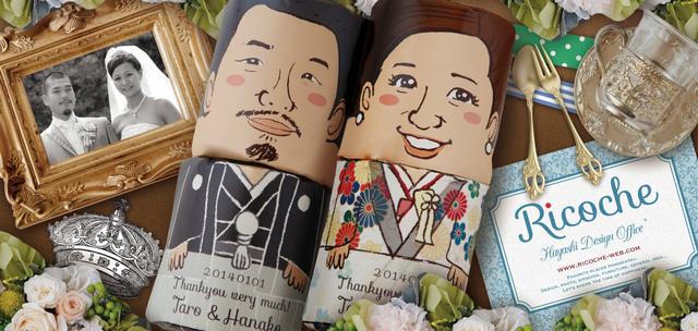 80個1セット【結婚式プチギフト】☆手作り似顔絵サンクスドールキット