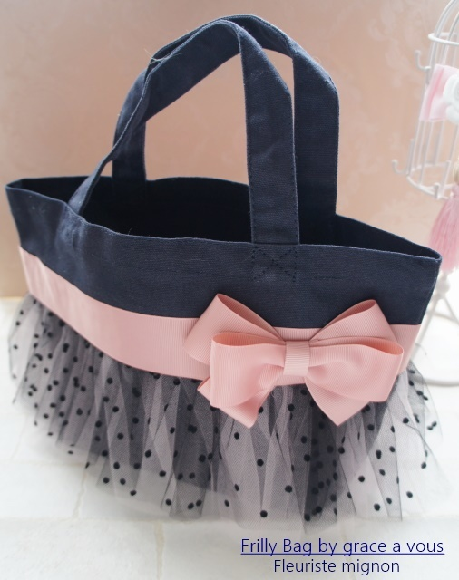 �ե�꡽�Хå�Frilly Bag by grace a vous