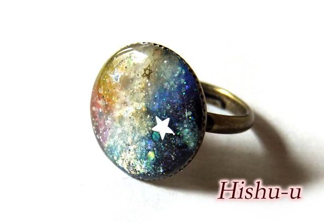 宇宙の海 きらり銀星 11 指輪フリー1...