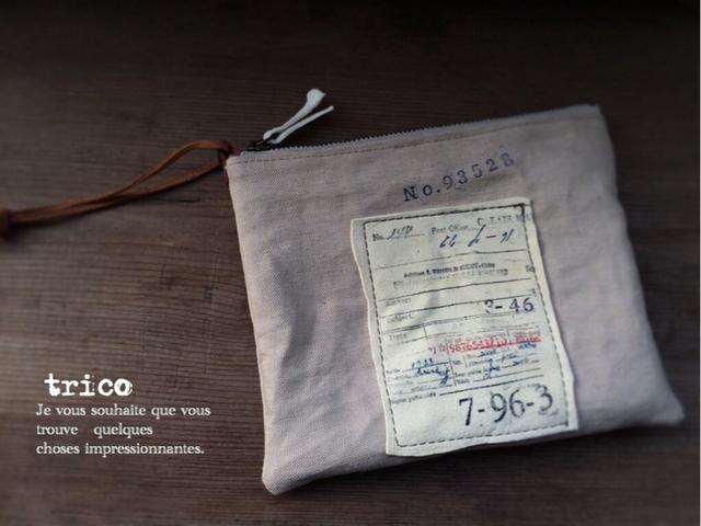 リネン帆布のポーチ(荷札)