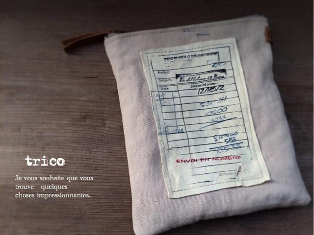リネン帆布のポーチ(伝票)