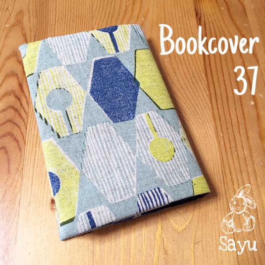 ブックカバー 37[文庫本サイズ]
