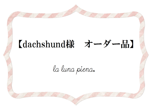 【dachshund様オーダー品】 ◇k14gf◇ 碧くゆらめくピアスViola