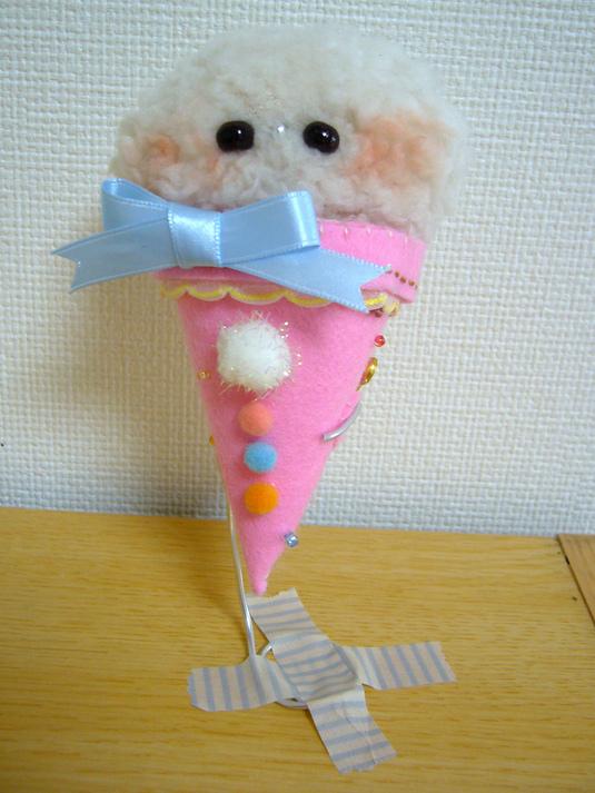 アイスの赤ちゃん(ハートのポッケ)
