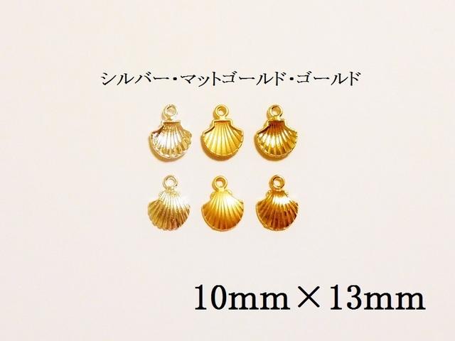 S【マットゴールド】ミニ貝殻チャーム 5個