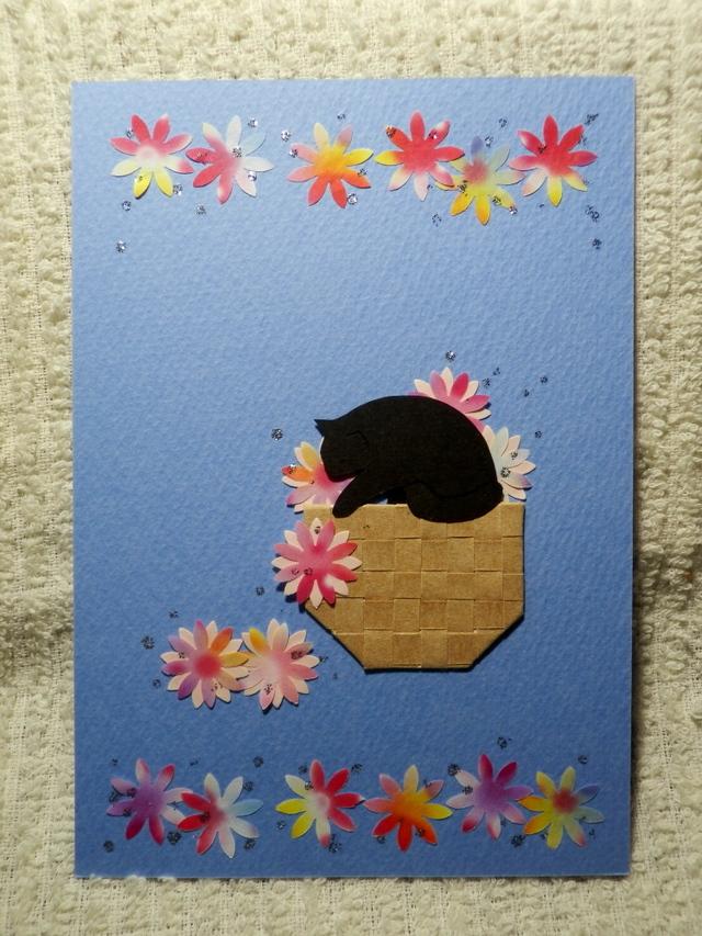 花かごと猫ーていてい