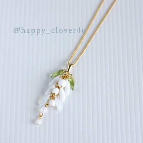 藤の花ネックレス(しらふじ)・ホワイトカラー/n269