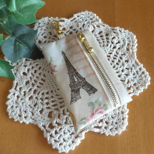 PARISのリールキーケース