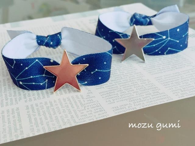 お星さまスライダー+星座のヘアタイ