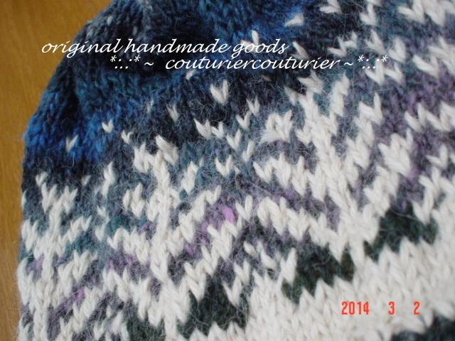 ☆彡アルパカ100%毛糸の北欧柄編み込みオーロラと白夜の森ニット帽