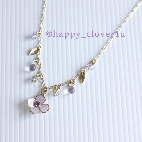 紫陽花ネックレス・3種のチェンジカラー/n271