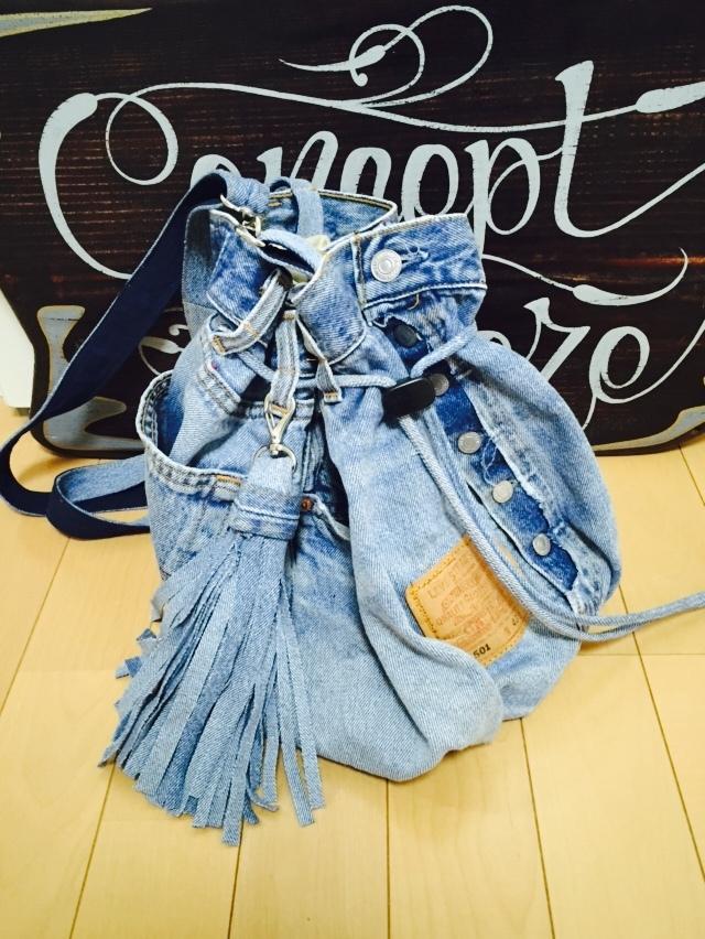 受注生産製 リーバイス501ベーシック巾着ショルダー