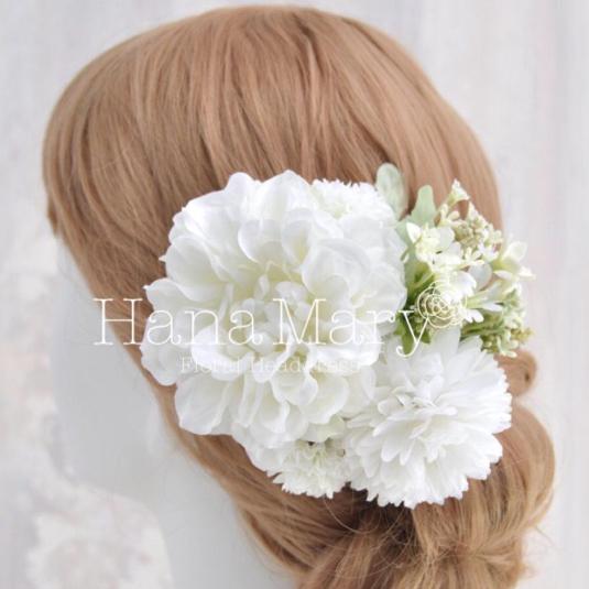 清楚な色合い ダリアの髪飾り