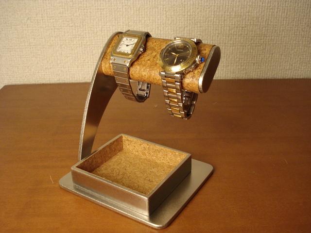 腕時計スタンド だ円おおきいトレイ腕時計スタンド NJモデル