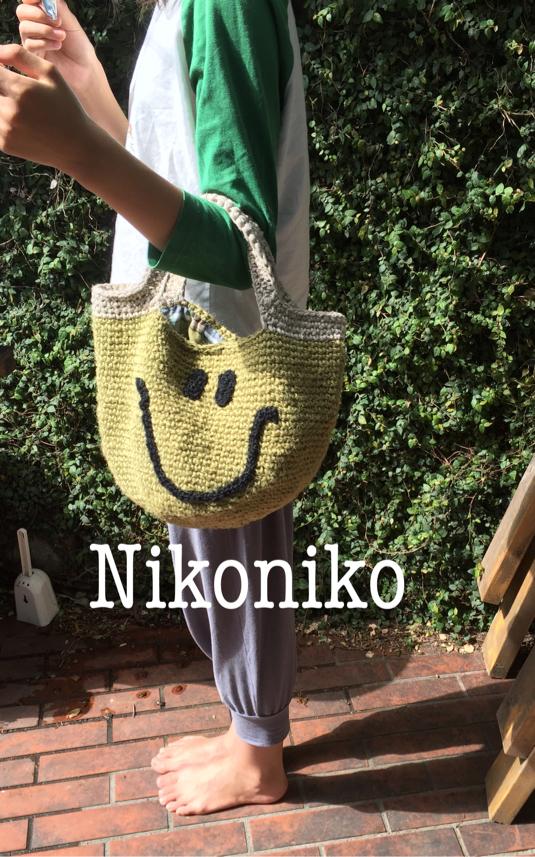 送料込み ニコちゃん 麻のバッグ