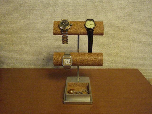 腕時計収納ラック だ円&丸パイプ腕時計スタンド