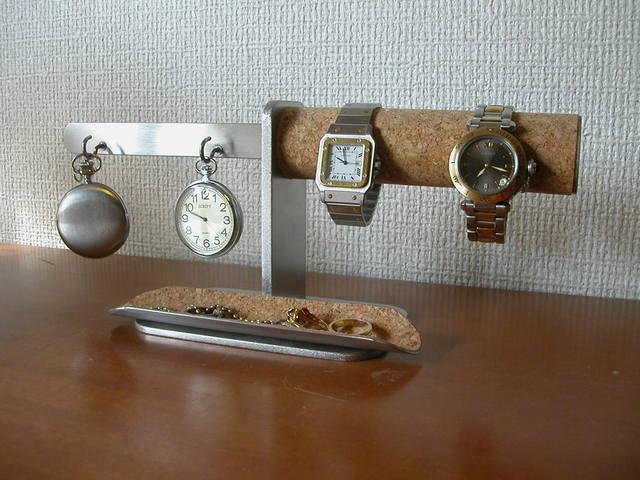 時計 懐中時計 スタンド ダブルウォッチ&ダブル懐中時計ロングトレイバージョン
