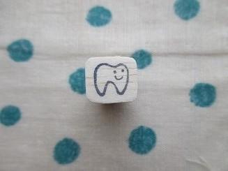ミニミニはんこ 歯