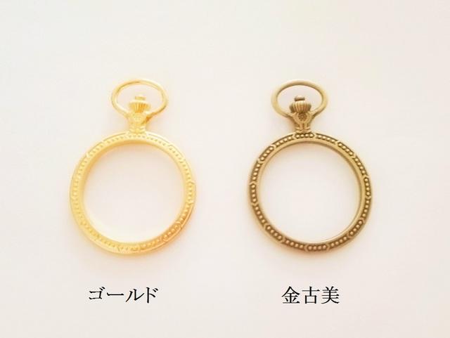 アンティーク時計(ゴールド) 3個入り
