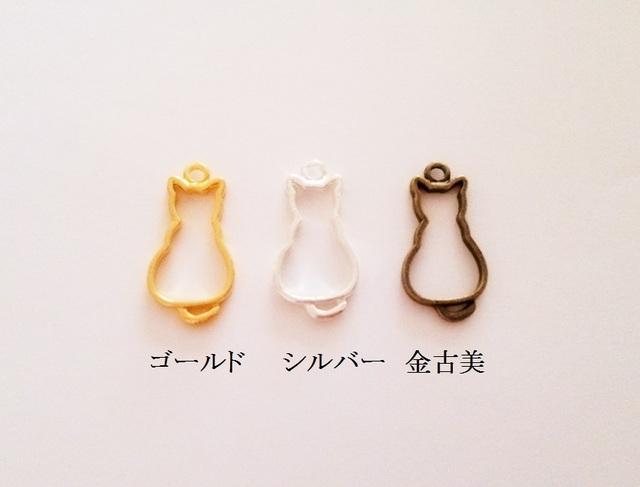 【ゴールド】ネコちゃん空枠 3個(小)