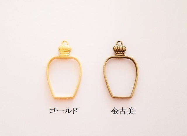 香水瓶 3個(ゴールド)