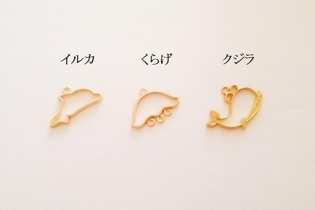 【クジラ】 マリンレジン枠 5個セット