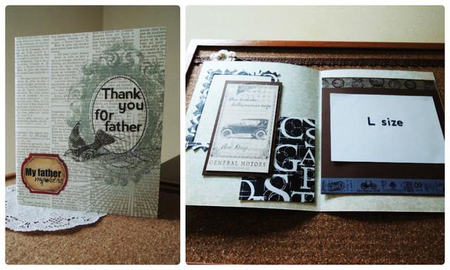 父の日 大きめカード * メッセージやお写真を *
